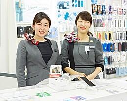 携帯機器に詳しくなりたい方 人との会話が好きな方 販売接客経験がある方 地域の方々と触れ合える環境でお仕事をしたい方