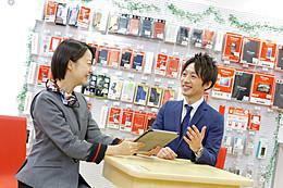 接客経験がある方 接客が好きな方 笑顔で明るい対応が心がけられる方 正社員を目指したい方 人の役に立つ事に喜びを感じる方