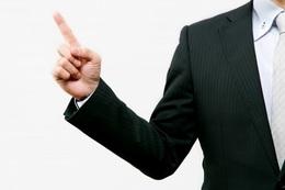 「営業を学びたい」「キャリアを磨きたい」「収入アップしたい」といった方からのご応募をお待ちしております!